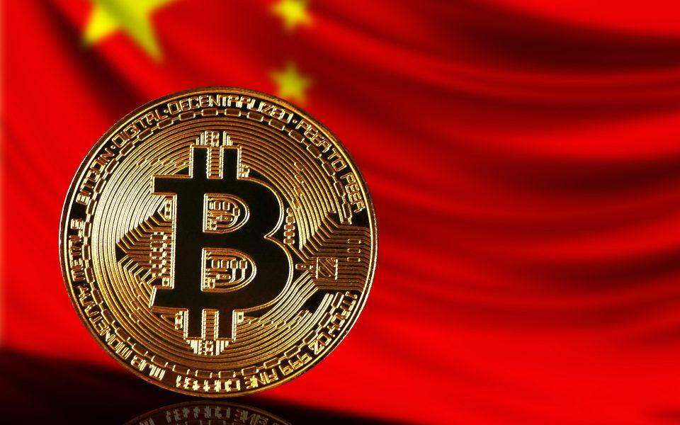 china cripotmonedas